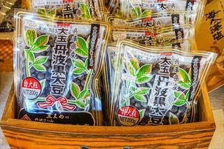 wazo_nagakura09.jpg