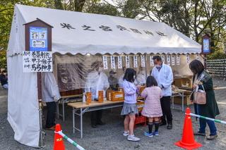 yonenomiya_shinnen2021c.jpg
