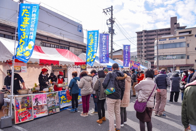 yoshimarugoto2019h.jpg