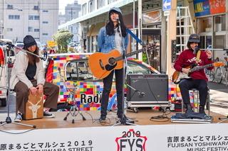 yoshimarugoto2019q.jpg