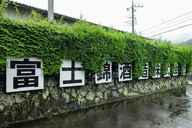 yunopm202007a.jpg