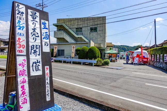 yunopm202008a.jpg