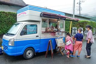 yunopm202009c.jpg