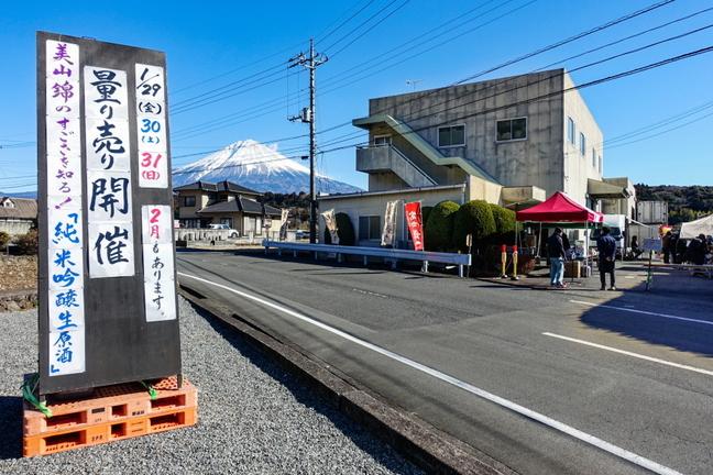 yunopm202101a.jpg
